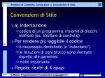 convenzioni di stile2