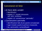 convenzioni di stile6