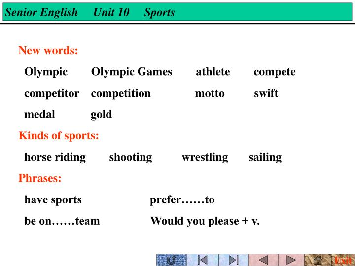Senior English     Unit 10     Sports