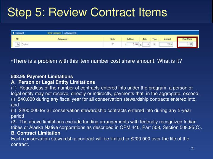 508.95 Payment Limitations