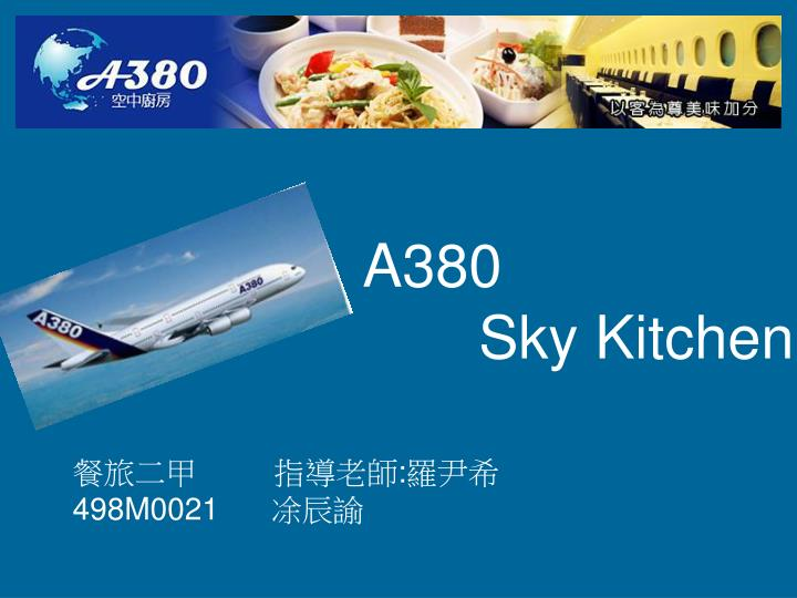 A380 sky kitchen