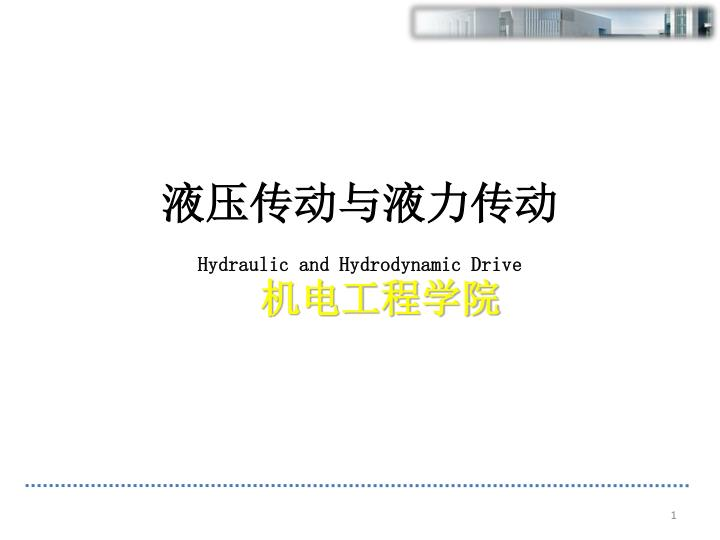 Hydraulic and hydrodynamic drive