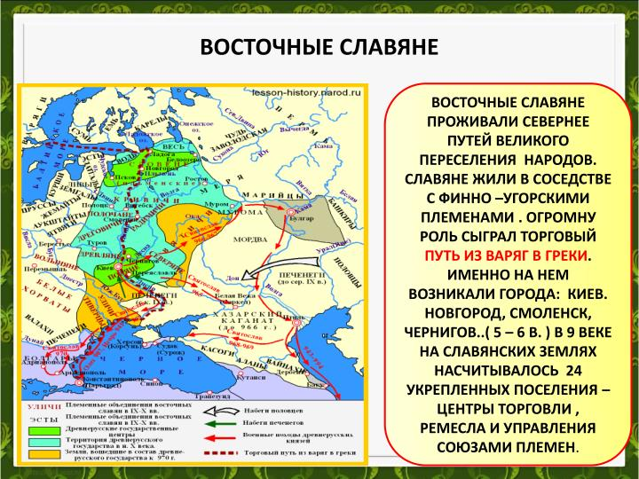 Какими были отношения руси с западной европой 176