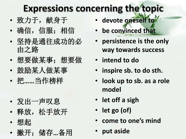 Expressions concerning the topic