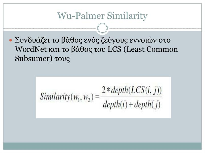 Wu-Palmer Similarity