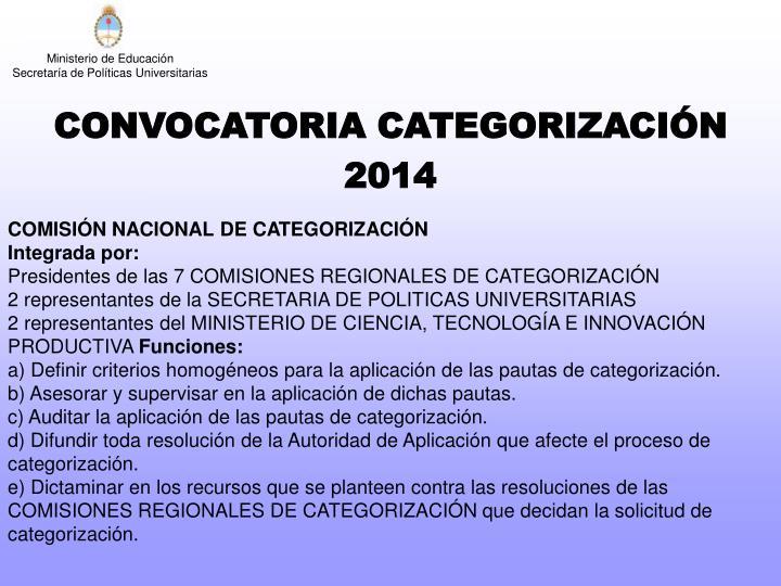 CONVOCATORIA CATEGORIZACIÓN 2014