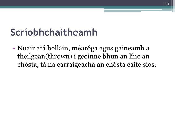 Scríobhchaitheamh