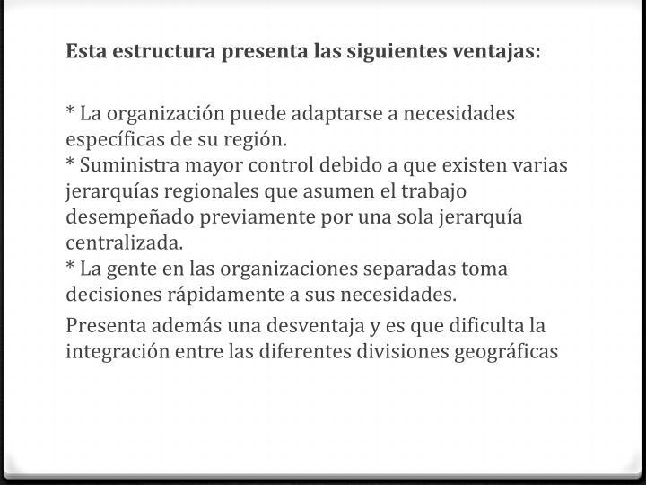 Esta estructura presenta las siguientes ventajas:
