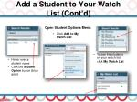 add a student to your watch list cont d