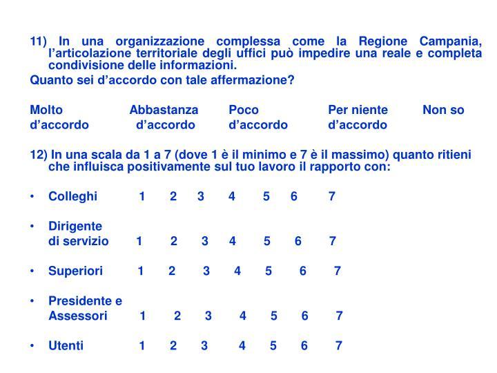 11) In una organizzazione complessa come la Regione Campania, l'articolazione territoriale degli uffici può impedire una reale e completa condivisione delle informazioni.