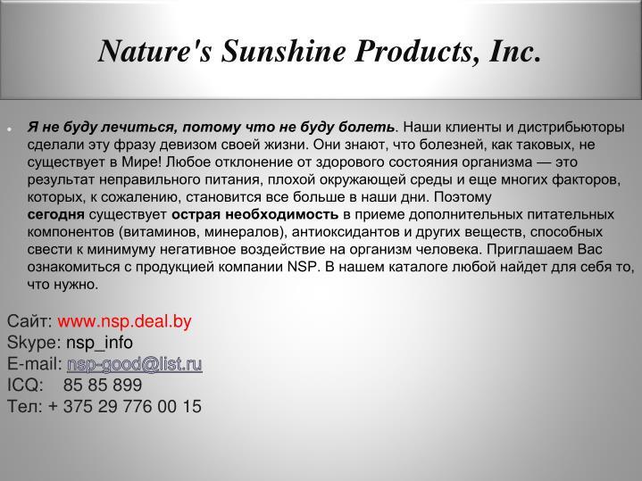 Nature's Sunshine Products, Inc.