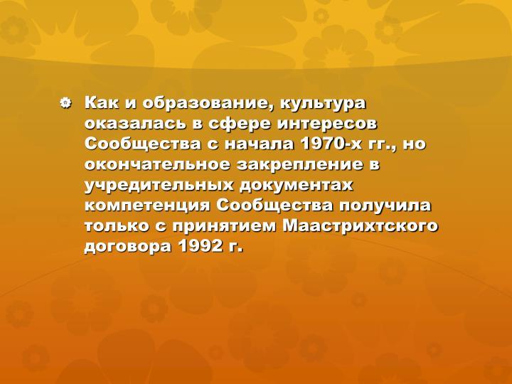 ,         1970- .,               1992 .