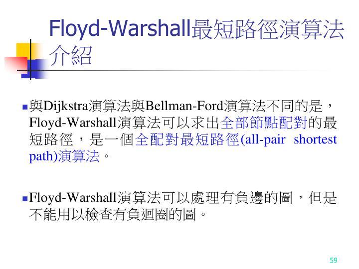 Floyd-