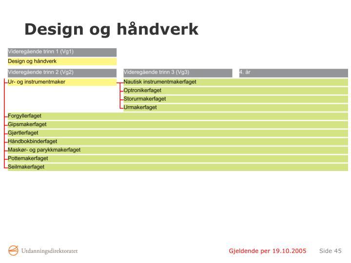 Design og håndverk