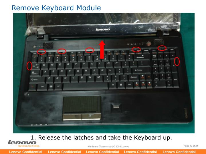 Remove Keyboard Module