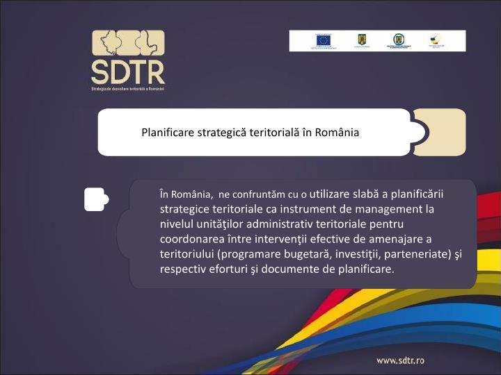 Planificare strategică teritorială în România