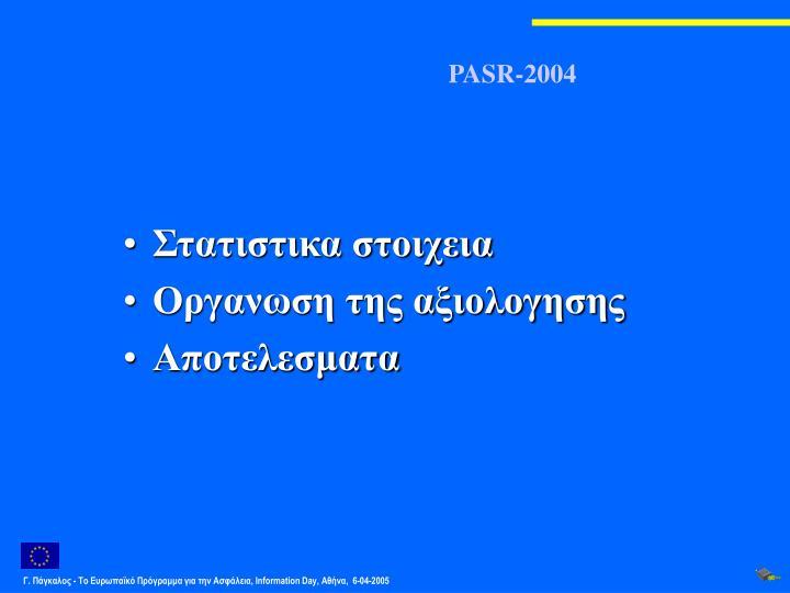 PASR-2004