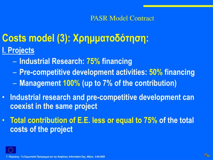 PASR Model Contract