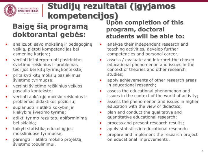 Studijų rezultatai (įgyjamos kompetencijos)