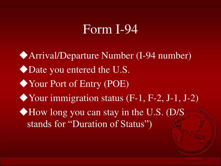 Form I-94