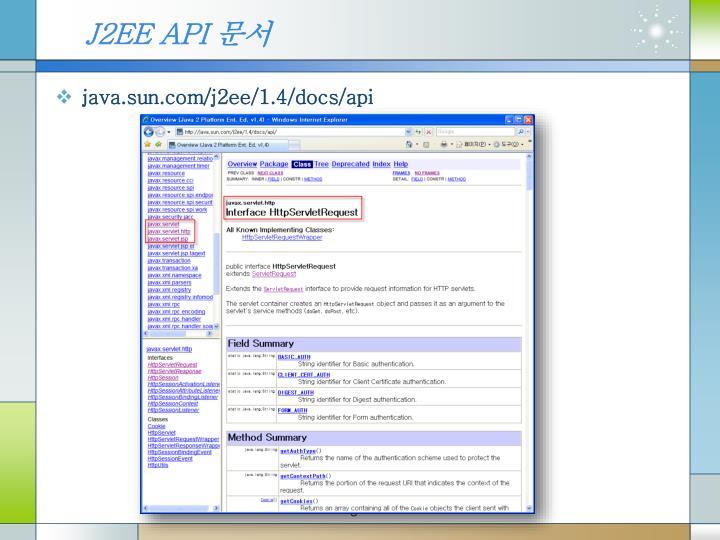 J2EE API