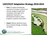 ldcf sccf adaptation strategy 2010 2014