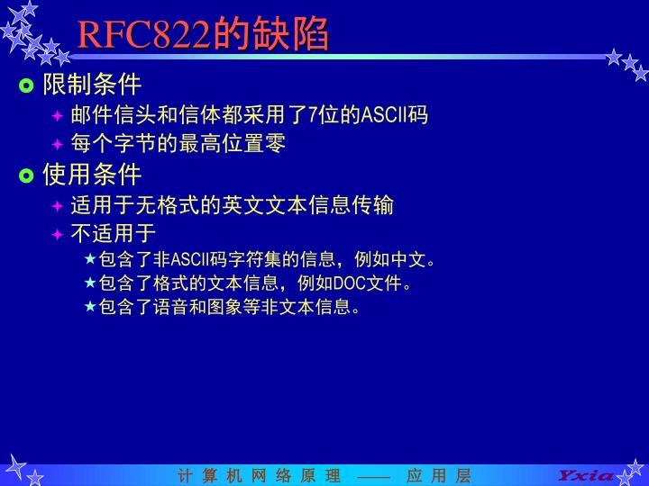 RFC822