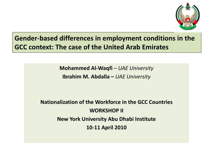 Gender-based differences in employment conditions in the GCC context: The case of the United Arab Emirates