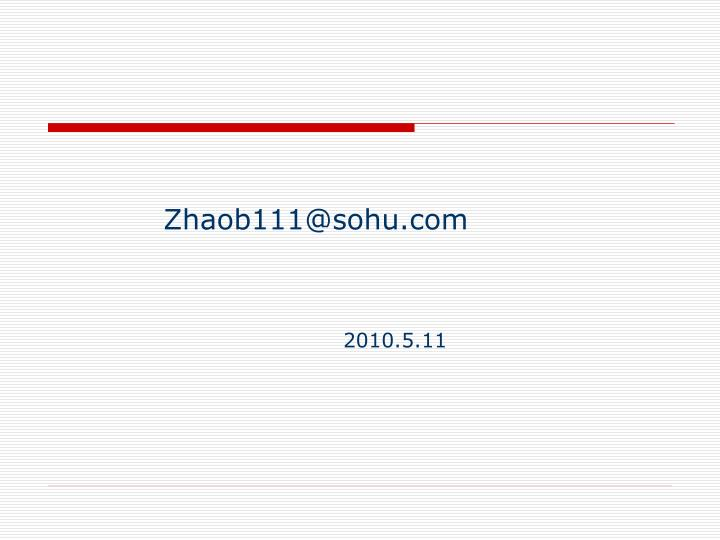 Zhaob111@sohu.com
