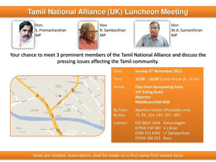Tamil National Alliance (UK) Luncheon Meeting