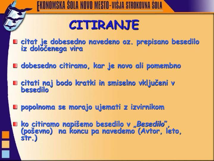 CITIRANJE