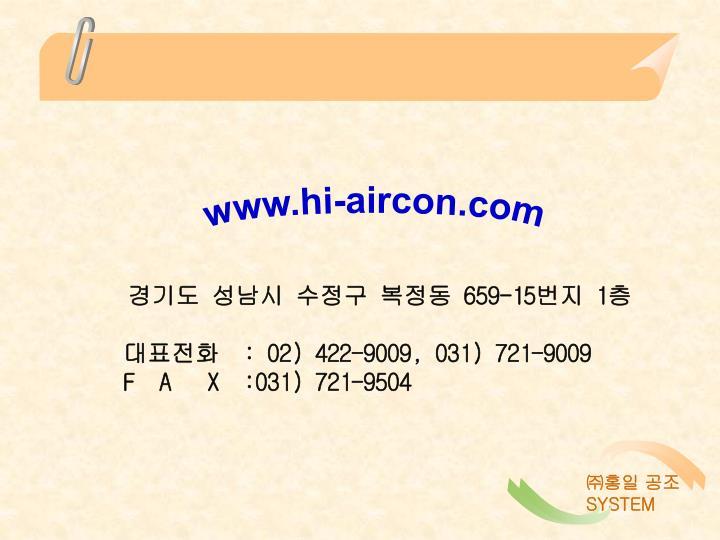 www.hi-aircon.com