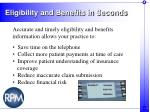 eligibility and benefits in seconds