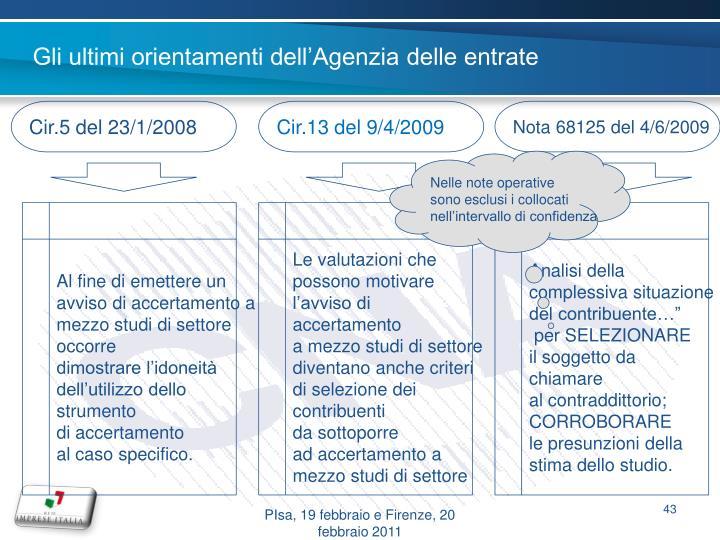 Gli ultimi orientamenti dell'Agenzia delle entrate