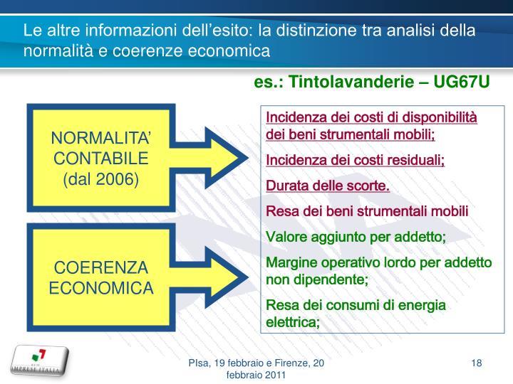 Le altre informazioni dell'esito: la distinzione tra analisi della normalità e coerenze economica