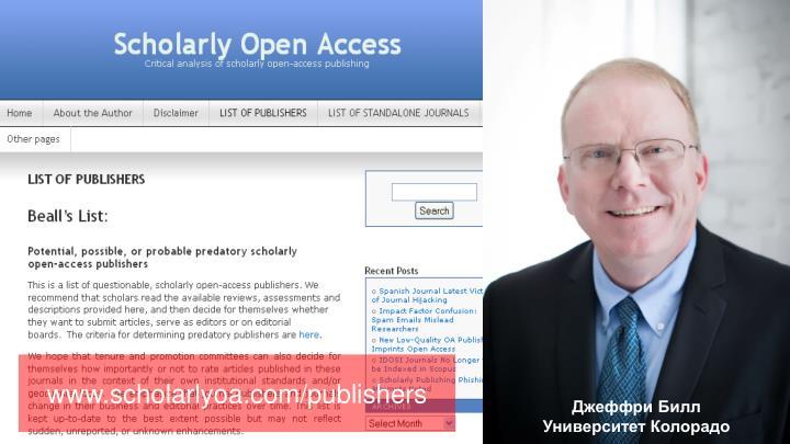 www.scholarlyoa.com/publishers