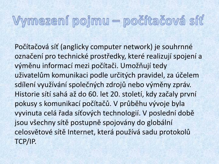 Vymezení pojmu – počítačová síť