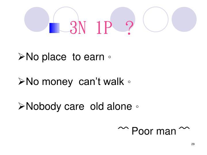 3N 1P