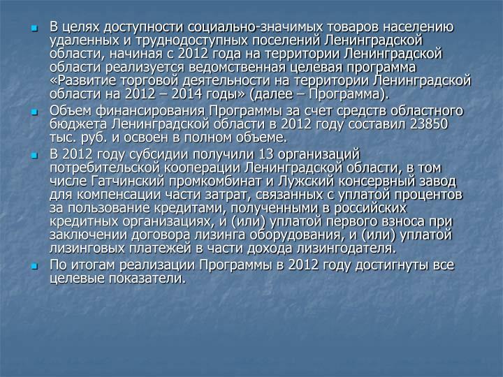 -        ,   2012                   2012  2014  (  ).