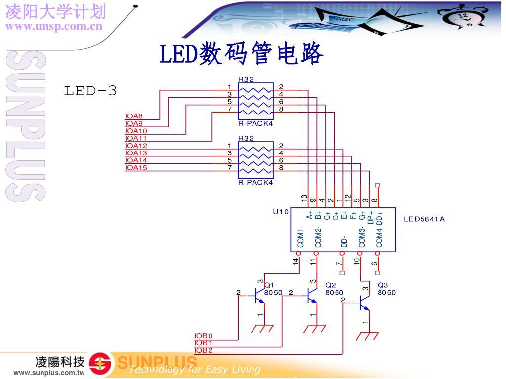 led-t58p9831a电路图
