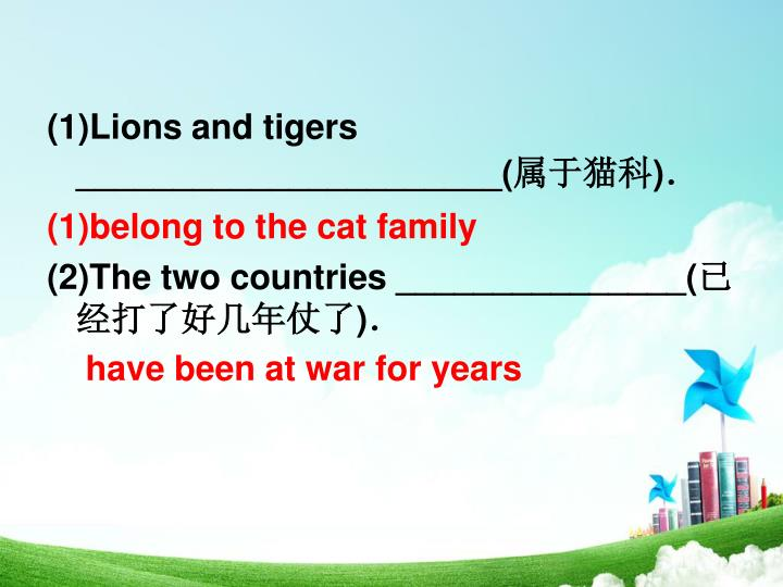 (1)Lions and tigers ______________________(