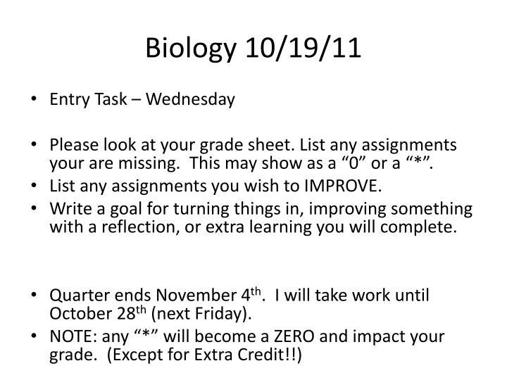 Biology 10/19/11