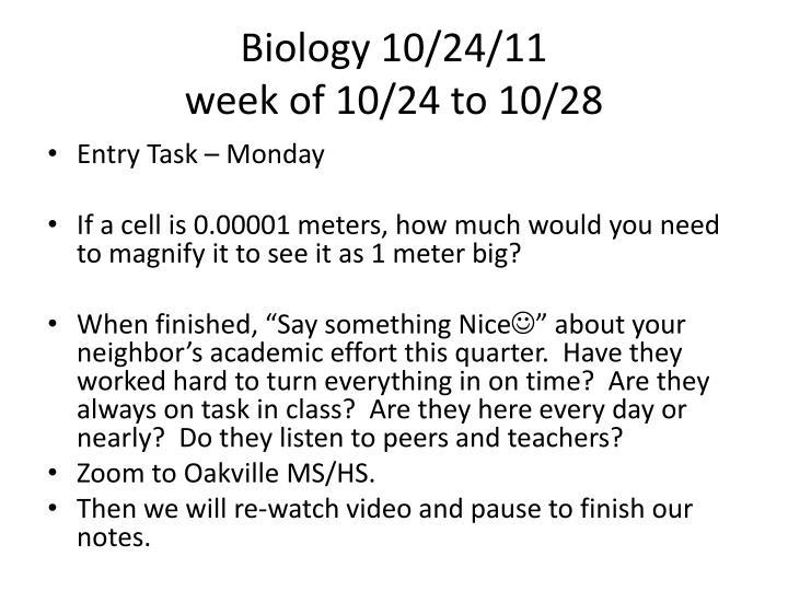 Biology 10/24/11