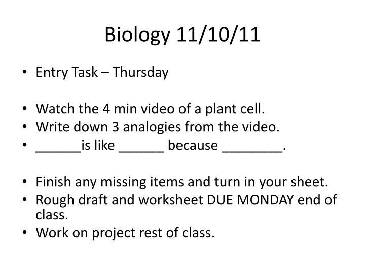 Biology 11/10/11
