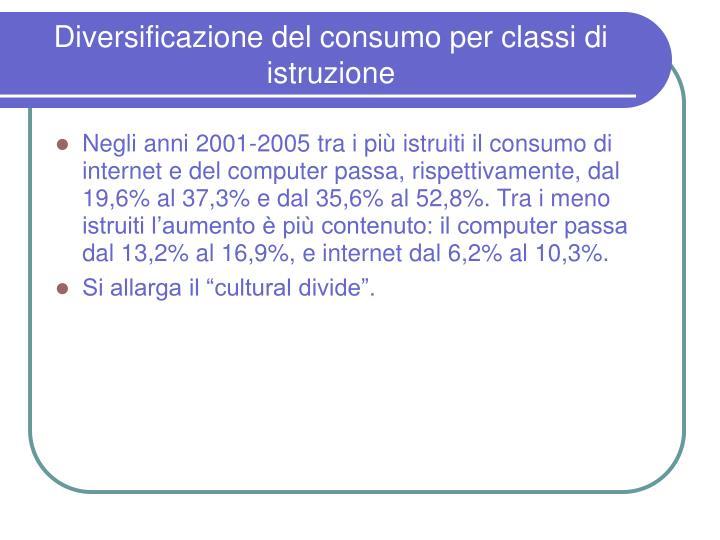 Diversificazione del consumo per classi di istruzione