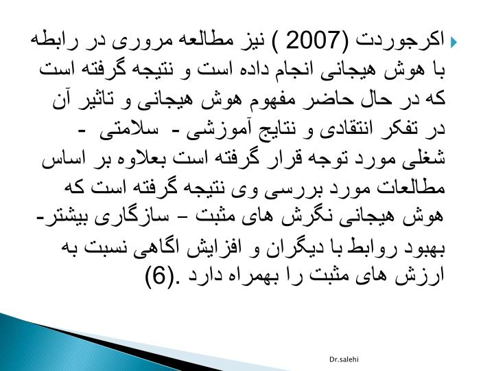 (2007 )                                -    -                         -                .(6