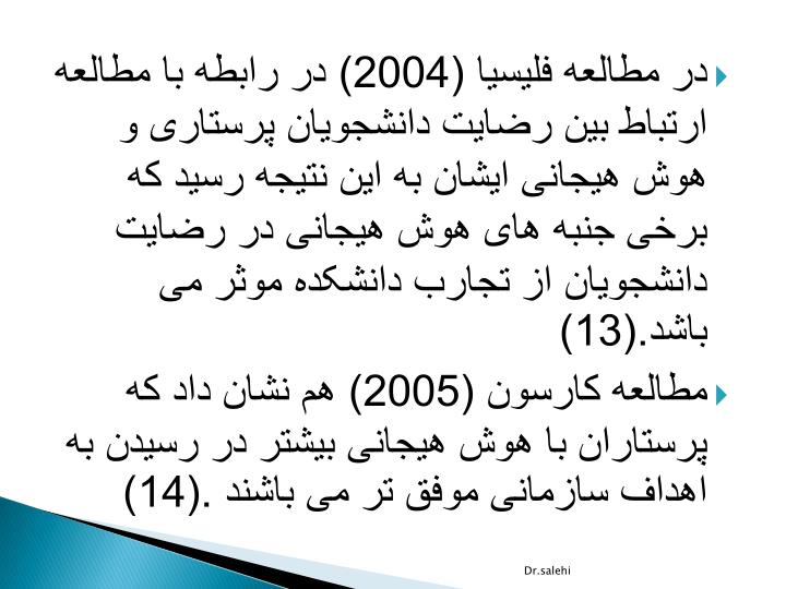 (2004)                                .(13)