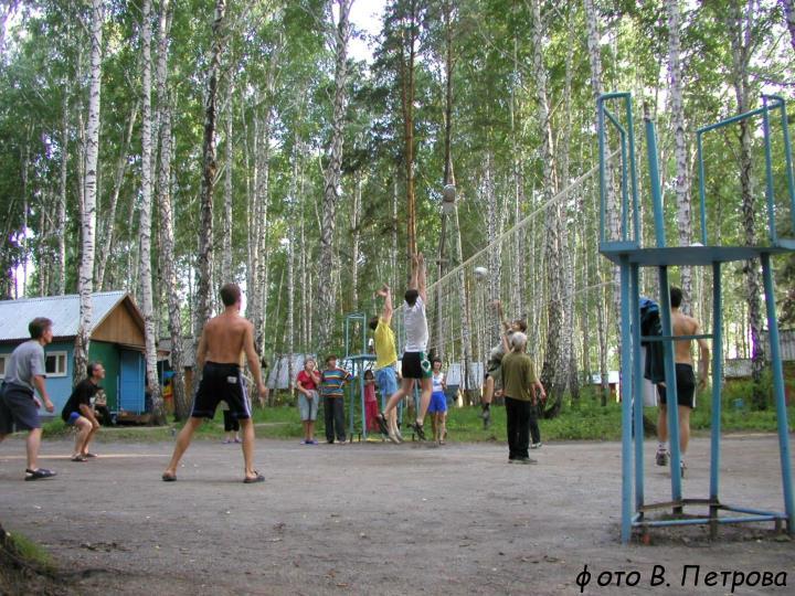 фото В. Петрова