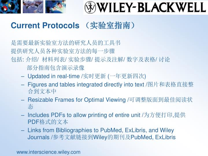 Current Protocols
