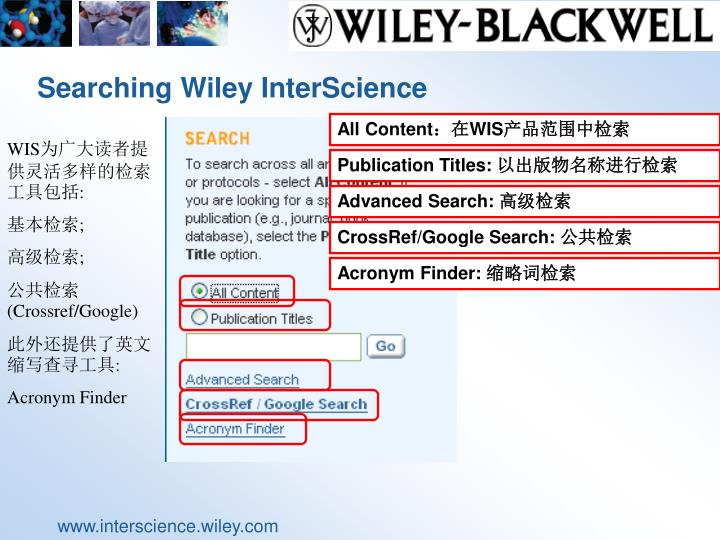 Searching Wiley InterScience